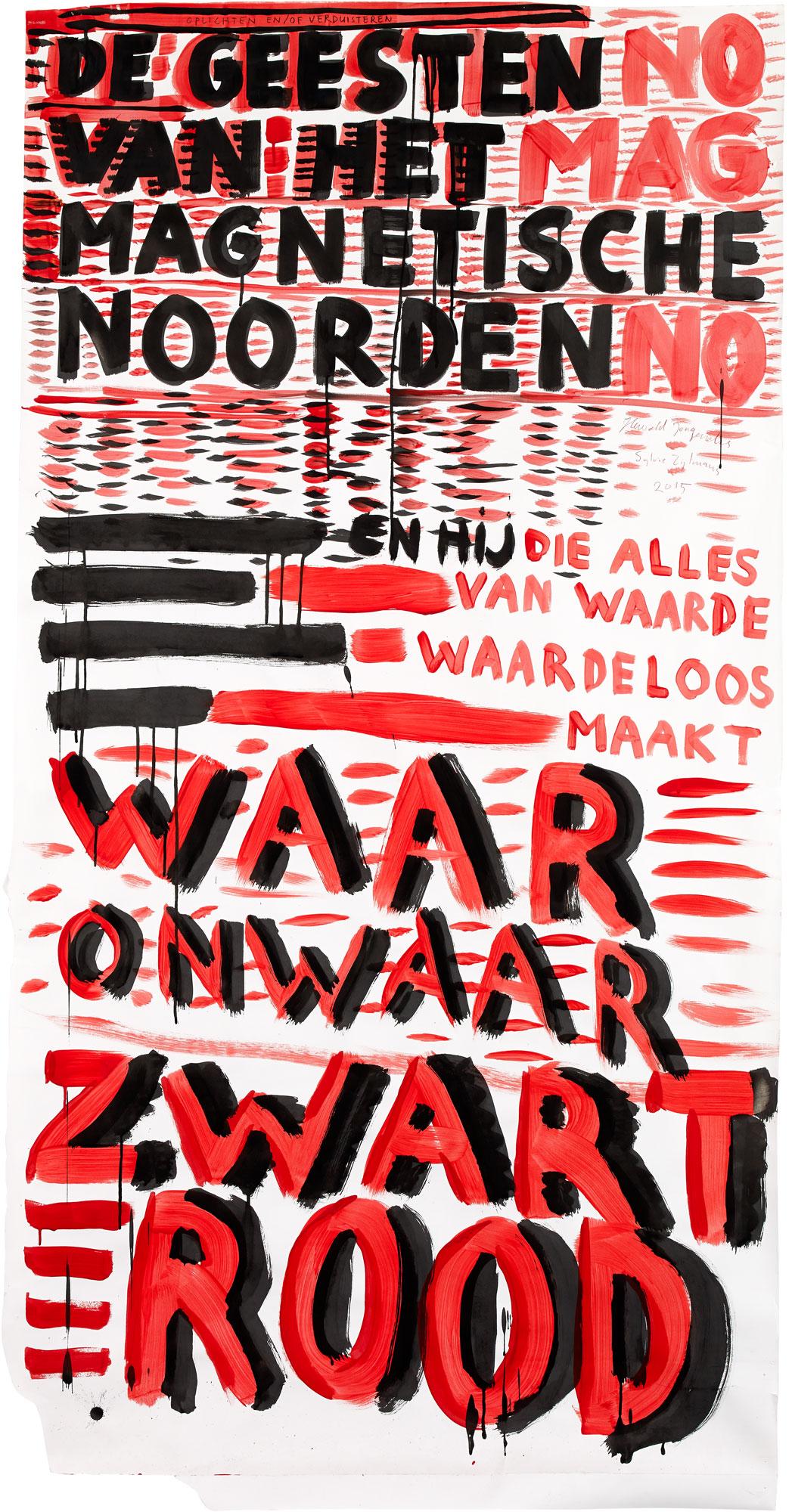 MAGNO_WORKS_07_WAAR-ONWAAR-ZWART-ROOD