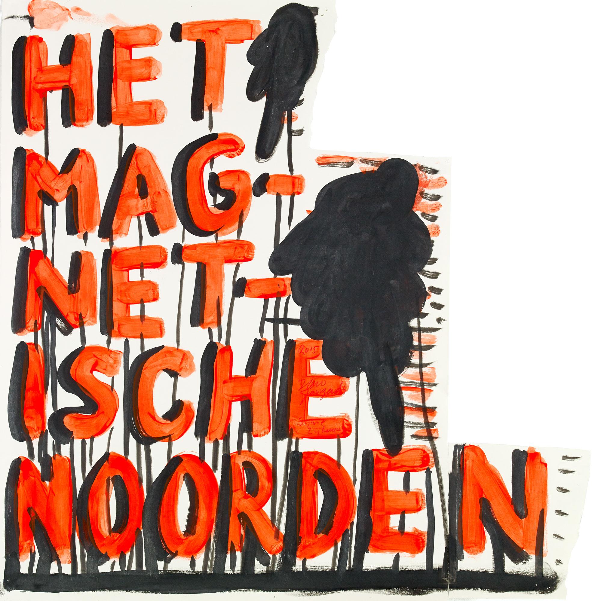 MAGNO_WORKS_15_HET-MAG-NET-ISCHE-NOORDEN